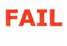 12 Fails en 12 Gifs ¿Cuál es el peor de todos?