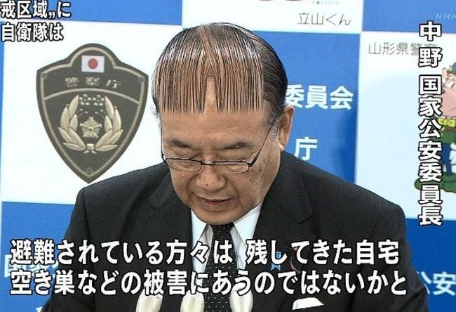 peinados-más-raros-41