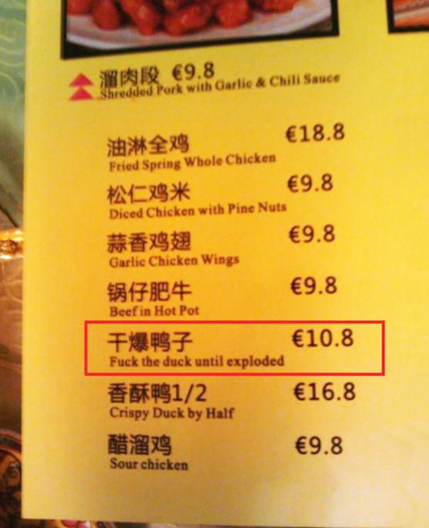 fallos-traduccion-menu-10