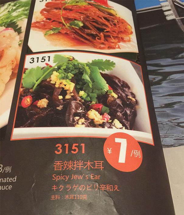 fallos-traduccion-menu-11