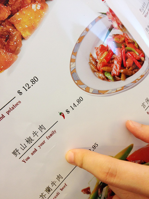 fallos-traduccion-menu-13