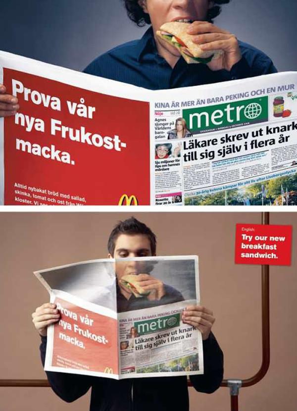 avisos-ingeniosos-McDonald-01-600x831